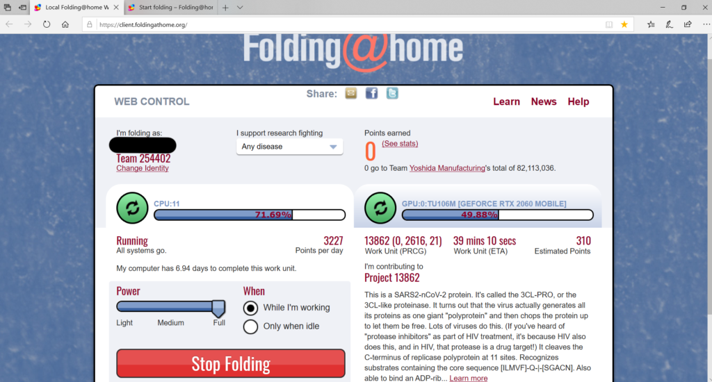 folding@homeのマイページ